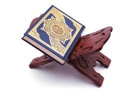 برگزاری ۴۲ دوره مرحله شهرستانی مسابقات قرآن در همدان