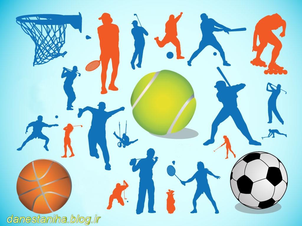 نخستین همایش پیشکسوتان ورزش استان