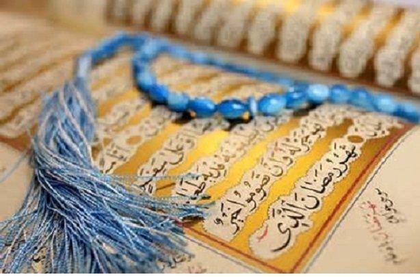 نهمین همایش  بانوان ومبلغان  فعال قرآنی در آستانه عظیم ترین رویداد قرآنی جهان اسلام برگزار شد