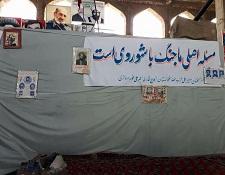 اولین نمایشگاه عکس و ابزار نظامی مجاهدین در هرات برگزار شد