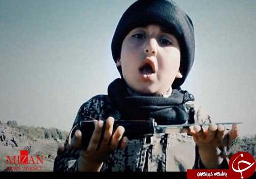 دستیار خردسال جلادان داعش+عکس