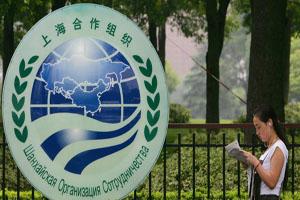 حضور نیروهای خارجی در افغانستان مانع عضویت این کشور در سازمان همکاری شانگهای می شود