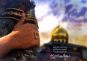 روایت شهید عراقی درباره شهادت و دفاع از حرم