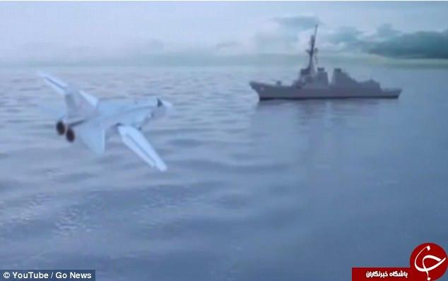 تسلیحات مدرن روسیه که ناوهای آمریکایی را فلج میکند+تصاویر