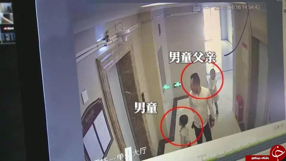سقوط دردناک کودک 3 ساله از برج اداری 20 طبقه + تصاویر