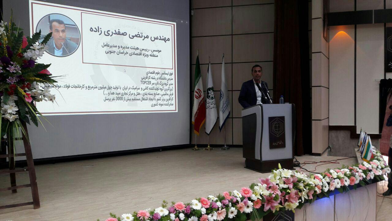۵۲ درصد کالاهای ترانزیتی ایران به افغانستان از ماهیرود عبور کرده است