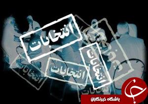 نگاهی گذرا به مهمترین رویدادهای 30 فروردین در مازندران