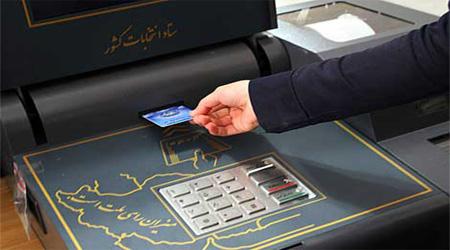 انتخابات الکترونیکی در 8 شهر کرمان برگزار میشود