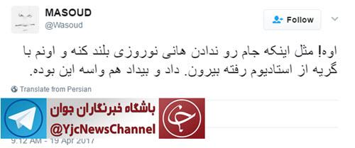 واکنش کاربران به بالا نبردن جام توسط هانی نوروزی/تیکه سنگین استقلالی ها به سرخپوشان