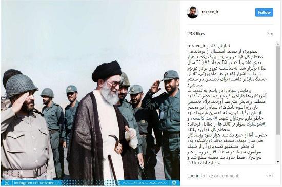 خاطره  محسن رضایی از  حضور رهبر معظم انقلاب در رزمایش بزرگ عاشورا
