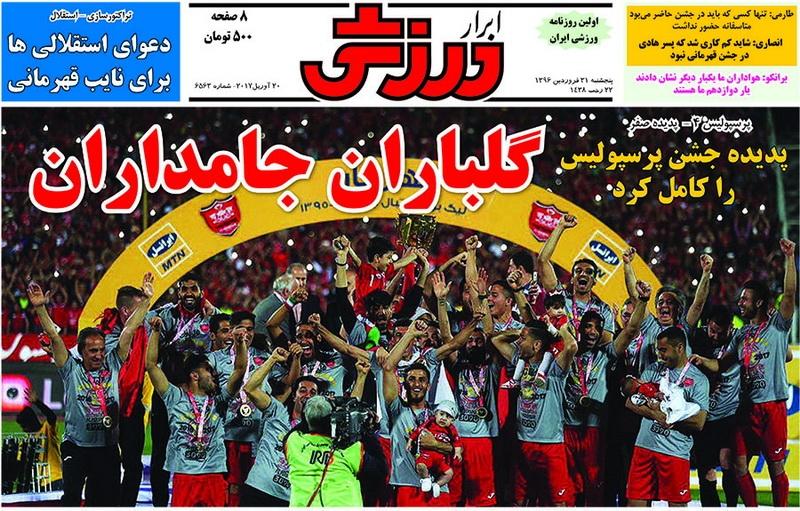 جام جلال نما/هادی نبود هانی را راه ندادند/مدال کمال به سرقت رفت