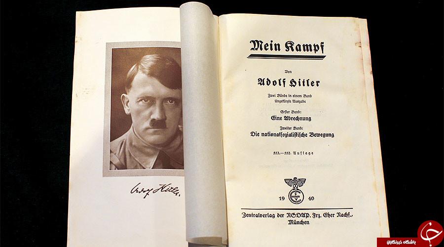 حلول روح هیتلر در دانش آموزان ژاپنی