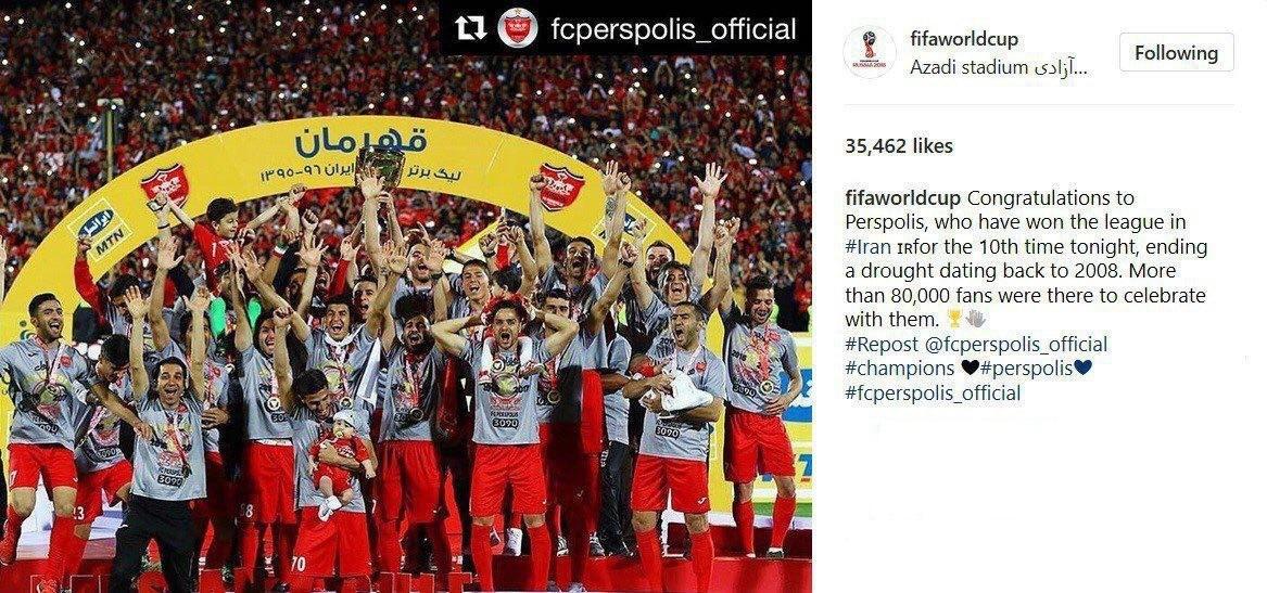 تبریک فیفا به پرسپولیس بابت قهرمانی درلیگ برتر