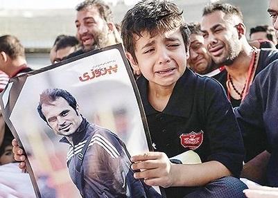 واکنش چهره ها به اشک های هانی نوروزی