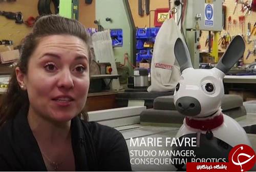 ساخت سگ رباتیک برای نگهداری از سالمندان+ تصاویر