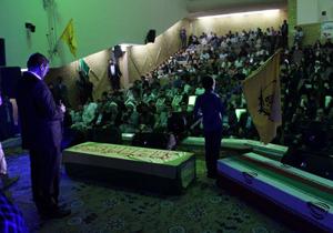 برترین های جشنواره فرهنگی هنری مدافعان حرم در کاشان تجلیل شدند