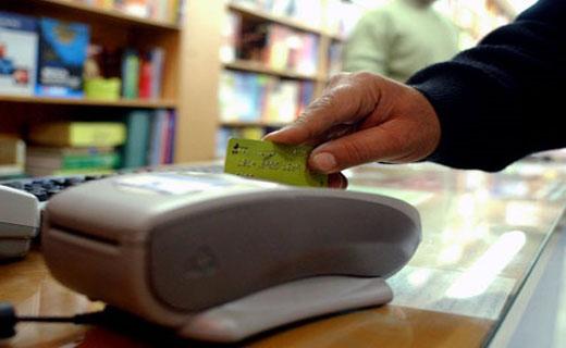 چگونه بن کارت نمایشگاه کتاب ثبت نام کنیم؟