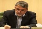 باشگاه خبرنگاران -مشاور حقوقی وزیر فرهنگ و ارشاد اسلامی منصوب شد