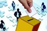 ویژه برنامههای انتخاباتی شبكههای رادیو اعلام شد