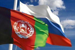 اعلام آمادگی مسکو برای ادامه همکاریهای امنیتی و نظامی با افغانستان