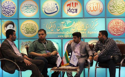 رقابت 31 حافظ و قاری در اولین روز از مسابقات قرآن کریم + تصاویر