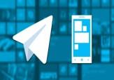 باشگاه خبرنگاران - رموز مخفی در تلگرام که از آنها بی خبر هستید+عکس
