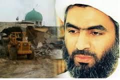 مقامات امنیتی بحرینی مجدداً یک روحانی شیعه را احضار کردند