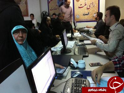 کدام چهرههای مشهور در چهارمین روز ثبتنام انتخابات شوراها نامنویسی کردند؟ + تصاویر