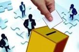 باشگاه خبرنگاران - ثبت نام بیش از 300 نامزد انتخابات در نهاوند