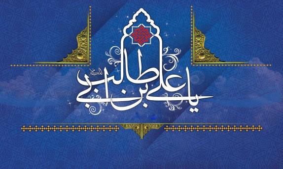 باشگاه خبرنگاران -سه شرطی که امام علی (ع) برای مهمانی رفتن گذاشت