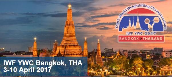 8 وزنه بردار برای مسابقات جهانی تایلند انتخاب شدند