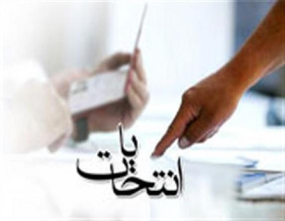 باشگاه خبرنگاران - ثبت نام 2 هزار 851 نفر در انتخابات شوراهای شهر و روستای استان همدان