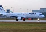 باشگاه خبرنگاران -سومین هواپیمای پسابرجامی در فرودگاه مهرآباد به زمین نشست