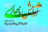 باشگاه خبرنگاران -بازدید 350 هزار زائر از اماکن متبرکه کرمان
