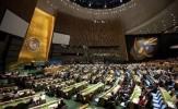 باشگاه خبرنگاران -زمان برگزاری کنفرانس خلع سلاح هستهای سازمان ملل اعلام شد