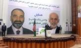 باشگاه خبرنگاران - نصیحتهای اشرفغنی به والی بلخ