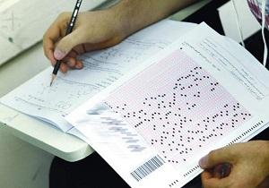 تقویم برگزاری آزمونهای تابستاني ٩٦/ تیر و مرداد؛ ماه شلوغ آزمون ها