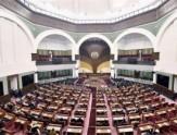 باشگاه خبرنگاران - پارلمان افغانستان خواستار بررسی قتل افغانها توسط نظامیان امریکایی شد