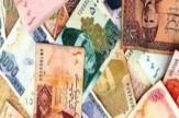 باشگاه خبرنگاران - نرخ مبادله افغانی در برابر ارزهای خارجی؛ یکشنبه 6 حمل