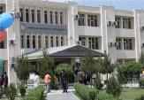 باشگاه خبرنگاران - دانشگاه آمریکایی در کابل فعالیت خود را از سر گرفت