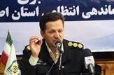 باشگاه خبرنگاران - توقيف يك ميليارد بدليجات قاچاق در اصفهان
