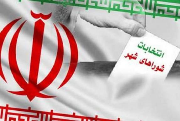 باشگاه خبرنگاران - بیش از 6600داوطلب شورا های اسلامی استان مرکزی