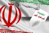 باشگاه خبرنگاران - تعدادداوطلبان شورا های اسلامی استان مرکزی از مرز 5 هزار نفر گذشت