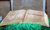 باشگاه خبرنگاران - قرآنی به جا مانده از قرن چهارم هجری در کردستان
