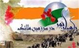 باشگاه خبرنگاران - اعزام نخستین کاروان راهیان نور نوروزی مهاباد