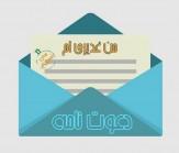 باشگاه خبرنگاران -از پویش من غدیریام تا اهداء خون شیعه تا اربعین +تصاویر