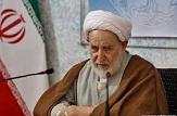 باشگاه خبرنگاران - آیت الله یزدی: ساخت مراکز اقامتی در قم مورد توجه قرار گیرد