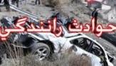 باشگاه خبرنگاران - 3 مصدوم در واژگونی خودرو سمند