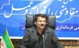 باشگاه خبرنگاران - شورای شهر شادگان ۵ نفره می شود