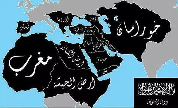 داعش با زبان فارسي ايران را تهديد کرد